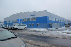 Административно-производственное здание, г. Минск