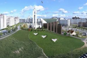 Приход Непорочного Зачатия Пресвятой Девы Марии в Сухарево, г. Минск